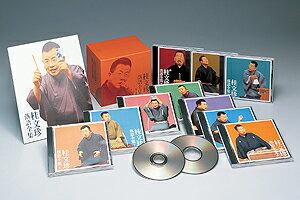 桂文珍 落語全集(CD)【落語 CD】