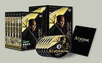 鬼平犯科帳TV第6シリーズ(DVD)
