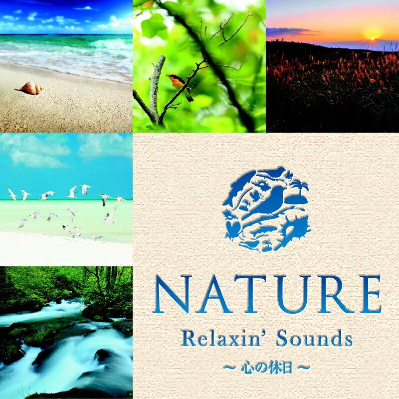 NATURE Relaxin' Sounds ~心の休日~