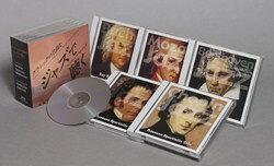 クラシックの名曲をジャズで聴く~クラシック・イン・ジャズ(CD)