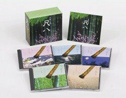 尺八 風のメロディー(CD)