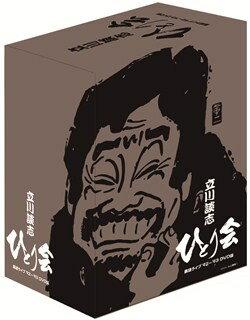 立川談志 ひとり会(DVD-BOX)
