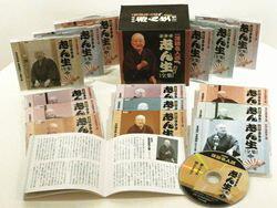 NHK落語名人選 五代目古今亭志ん生全集(CD)