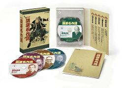 NHK講談名作選(CD)【落語 CD】