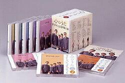 ダークダックス愛唱歌全集~心のうた~(CD)
