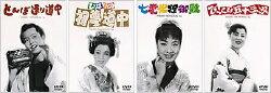 美空ひばりメモリアルDVD-BOX 3【美空ひばり】