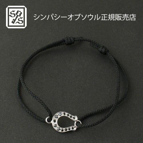 SYMPATHY OF SOUL Horseshoe Amulet Cord Bracelet - Silver Black CZ