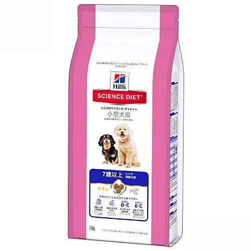 箱売り サイエンスダイエット 小型犬用 シニア 750g 正規品 1箱10袋 関東当日便