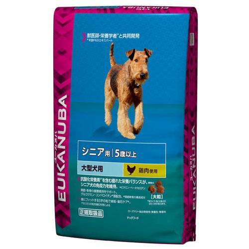 ユーカヌバ 5歳以上用 シニア 大型犬種 大粒 13.5kg 正規品 高齢犬用 お一人様1点限り 関東当日便