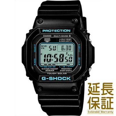 【レビュー記入確認後10年保証】カシオ 腕時計 CASIO 時計 正規品 GW-M5610BA-1JF メンズ G-SHOCK ジーショック BLACK×BLUE Series ブラックブルーシリーズ