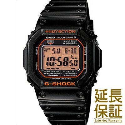 【レビュー記入確認後10年保証】カシオ 腕時計 CASIO 時計 正規品 GW-M5610R-1JF メンズ G-SHOCK ジーショック 5600シリーズ