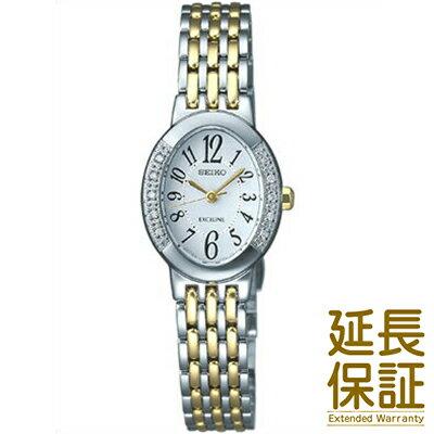 【レビュー記入確認後10年保証】SEIKO セイコー 腕時計 SWCQ051 レディース EXCELINE エクセリーヌ
