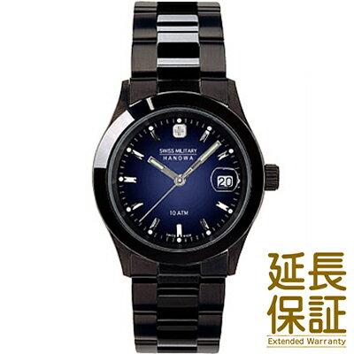 【レビュー記入確認後3年保証】スイスミリタリー 腕時計 SWISS MILITARY 時計 正規品 ML 186 ペアウォッチ メンズ ELEGANT BLACK エレガントブラック