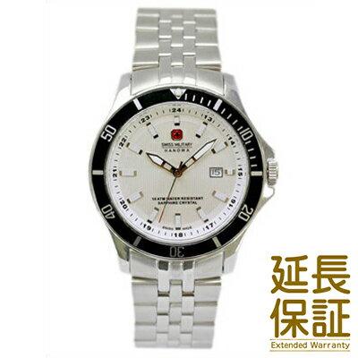 【レビュー記入確認後3年保証】スイスミリタリー 腕時計 SWISS MILITARY 時計 正規品 ML 319 メンズ Flagship フラッグシップ