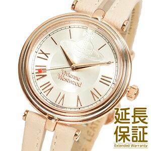 【レビュー記入確認後3年保証】ヴィヴィアンウエストウッド 腕時計 Vivienne Westwood 時計 並行輸入品 VV168SLPK レディース クオーツ