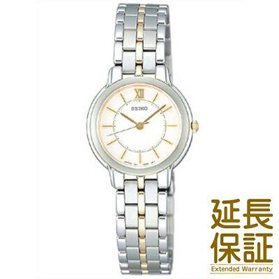 【レビュー記入確認後10年保証】SEIKO セイコー 腕時計 SSDA002 レディース ペアウォッチ SPIRIT スピリット