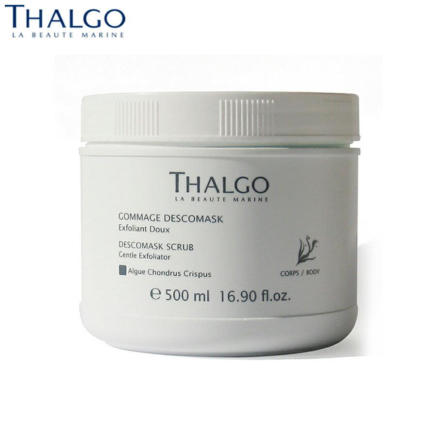 THALGO タルゴ デスコマスクボディ【500ml】【業務用】タルゴジャポン