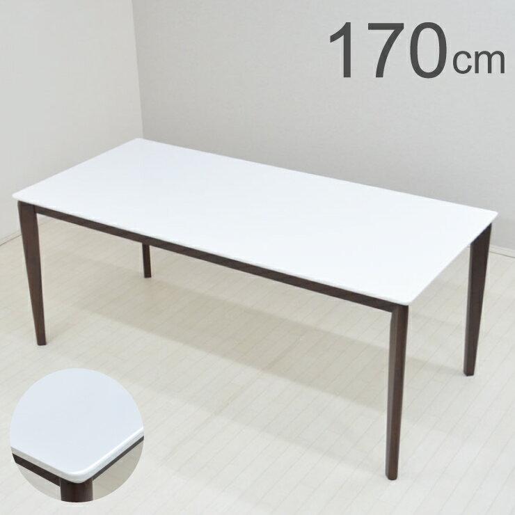 ダイニングテーブル 170cm ハイグロス天板 hg170-360テーブル 机 ホワイト/ダークブラウン 北欧 モダン シンプル 木製 6人用  かわいい カフェ 食卓 リビング 作業台 鏡面仕上げ アウトレット