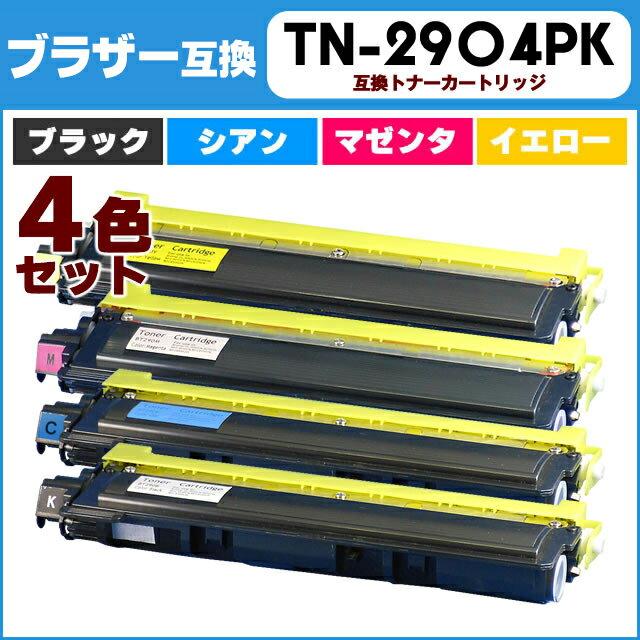 【送料無料】 ブラザー TN-290 4色セット<日本製パウダー使用> HL-3040CN / MFC-9120CN / DCP-9010CN 用【互換トナーカートリッジ】【宅配便商品・あす楽】