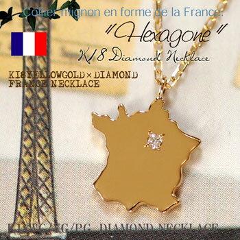 【フランス/パリ/彼女】K18YG/PG/WG ダイヤモンドネックレス(France)【楽ギフ_包装】誕生日 プレゼント【RCP】-/diamond necklace