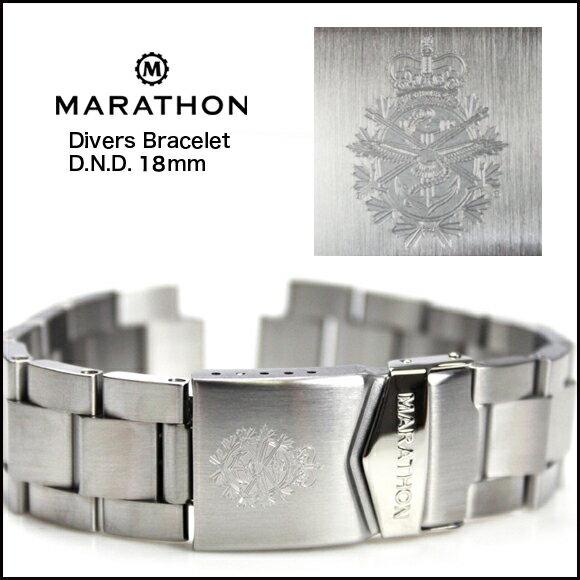★MARATHON Divers Bracelet D.N.D. マラソン ダイバーズ カナダ国防省紋章ブレスレット18mm GSAR36mm専用 【送料無料】【メンズ】【腕時計】【ミリタリーウォッチ】【クロノワールド】