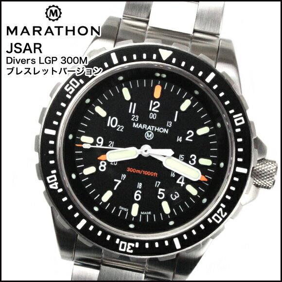 ★MARATHON JSAR Divers LGP 300M マラソン ジェーサー クォーツ ダイバーズ ブレスレット・バージョン WW194018【送料無料】【メンズ】【腕時計】【ミリタリーウォッチ】【クロノワールド】