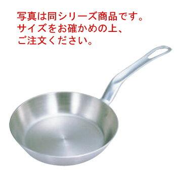 プロデンジ フライパン 33cm【フライパン】【ステンレスパン】【プロデンジ】【電磁調理器対応】【IH対応】【ステンレス製】