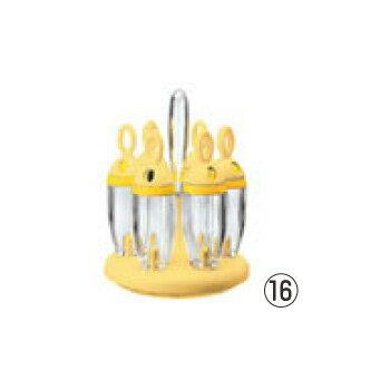 グッチーニ ラッチーナ スパイスラック 168100 73イエロー【スパイスラック】【グッチーニ】【ラッチーナ】【回転スタンド】【スタンド】【調味料】【キッチン用品】