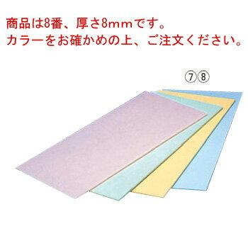 �� 抗�カラーソフト���(厚�8mm)CS-735 ピ�ク����】�業務用���】