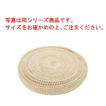 デリネット(綿)細目 50m 18/3EX-ZA【肉用ネット】【肉しばり用 糸】
