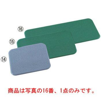 スタンディングマット(疲労防止マット)1500×500 緑 MR0655451【フロアマット】【フロアーマット】【立ち仕事】