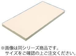 山県 ハイソフトマナイタ 30mm H5 750×330×30mm【まな板】【マナ板】【業務用】【柔らかい】【業務用】