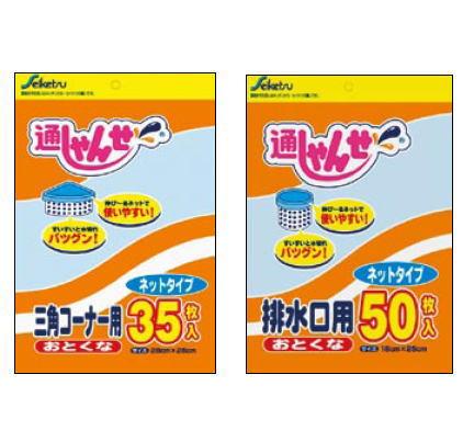 通しゃんせネット U-35 (35枚×60冊) 三角コーナー用【業務用】