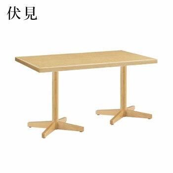 テーブル 伏見シリーズ ナチュラルクリヤ サイズ:W1500mm×D750mm×H700mm 脚部:HTN (1本脚×2)【代引き不可】