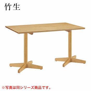 テーブル 竹生シリーズ ナチュラルクリヤ サイズ:W1500mm×D750mm×H700mm 脚部:HTN (1本脚×2)【代引き不可】