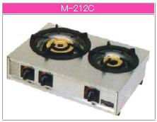 マルゼン ガス式 ガステーブルコンロ《親子》 M-212C【代引き不可】【業務用 ガスコンロ】【テーブルコンロ】