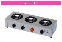 マルゼン ガス式 ガステーブルコンロ《飯城》 M-603C【代引き不可】【業務用 ガスコンロ】【テーブルコンロ】