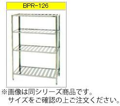 マルゼン パンラック(430ブリームシリーズ) BPR-096【代引き不可】【置き棚】【収納棚】【ステンレス棚】【食器棚】【厨房用棚】【多段棚】