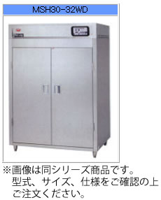 マルゼン 食器消毒保管庫 MSH5-11SD【代引き不可】【業務用 消毒機器】【食器乾燥】【器具消毒】【電気保管庫】【マイコン】