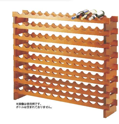 ワインセラーラックシステム 12ボトル用 8段【代引き不可】【ワインラック】【ワインシェルフ】【ボトルラック】【業務用】