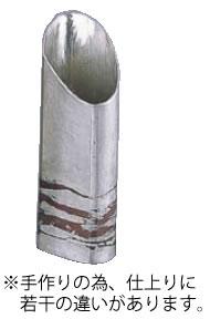 銅錫被 刷毛目篇筒ストレート酒器 SG008 200cc【業務用】