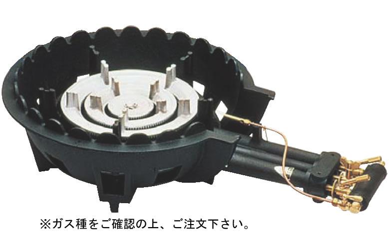 ハイカロリーコンロ 三重型MD-308P (P付) 12・13A (ガス種:都市ガス)【代引き不可】【焜炉】【熱炉】【業務用】