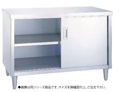 シンコー E型 調理台 片面 E-7560【扉付き調理台】【業務用】【代引不可】