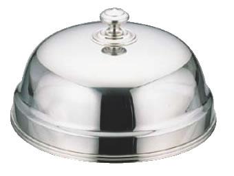 UK18-8丸皿カバー 24cm【バイキング ビュッフェ】【バンケットウェア】【皿】【18-8ステンレス】【業務用】