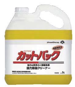 ジョンソン 強力除菌クリーナー カットバック 5L【掃除用品】【清掃用品】【洗剤】【業務用】