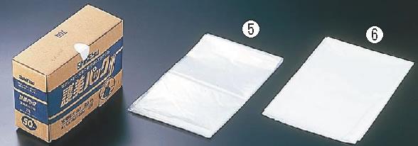 半透明ポリ袋 護美パックティッシュタイプ HT-70 (50枚×6箱)【ゴミ袋】【ごみ袋】【業務用】
