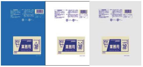 業務用ダストカート用ポリ袋L(150L) (100枚入) DK99半透明【ゴミ袋】【ごみ袋】【業務用】