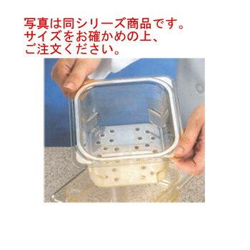 キャンブロ コランダーホットパン 13CLRHP(150)【業務用】【CAMBRO】【フードパン】