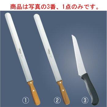 マトファー INOX パンナイフ 22083 21cm【包丁】【キッチンナイフ】【業務用】