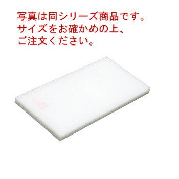天領はがせるまな板 M-150B 1500×600×50 PC【代引き不可】【まな板】【業務用まな板】